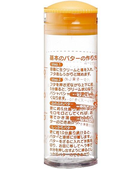 49087_2.jpe