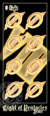 錢幣八.bmp