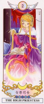 1女祭司.bmp