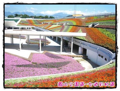 圓山公園5.jpg