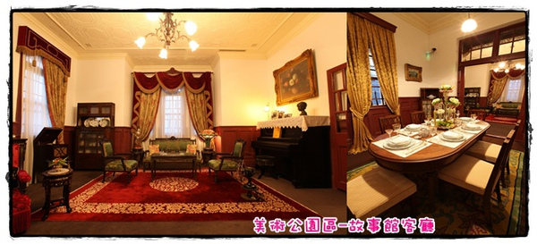 故事館客廳5.jpg