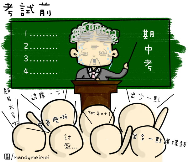 class01.jpg
