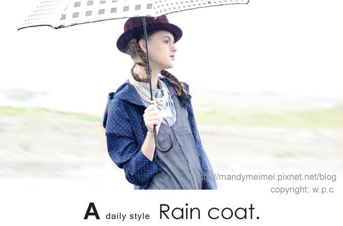 rainc3.jpg