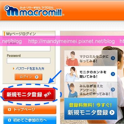 macrore001.jpg