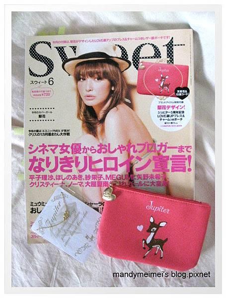 sweet003.JPG