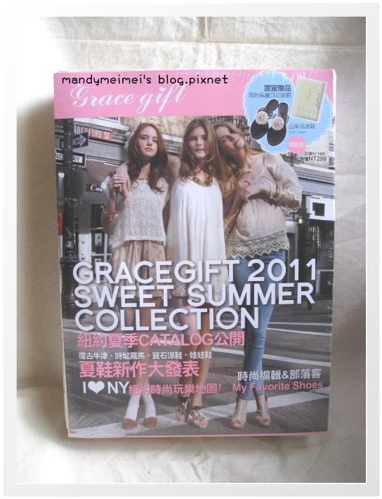 gracegift2011-2.JPG