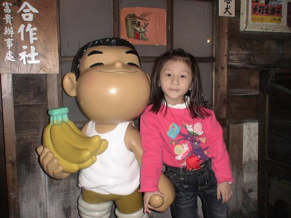 台灣故事館的代表人偶-1