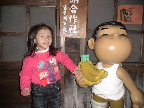 台灣故事館的代表人偶-2