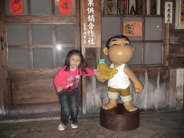台灣故事館的代表人偶-3