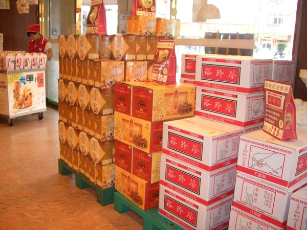 要搬一箱回家嗎?有分四盒一箱跟六盒一箱的喔!!