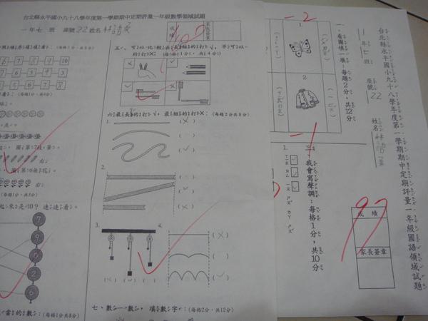 DSC06685.JPG