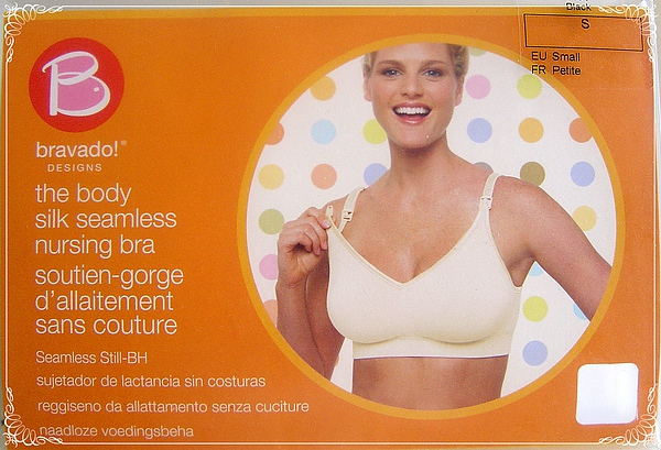 Bravado_The body silk seamless nursing bra_1