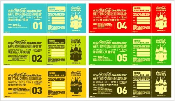 tour_ticket.jpg