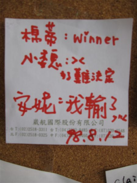 IMG_3484.JPG