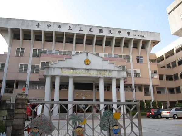 26219509:訪三光國中 - 第二屆畢業生