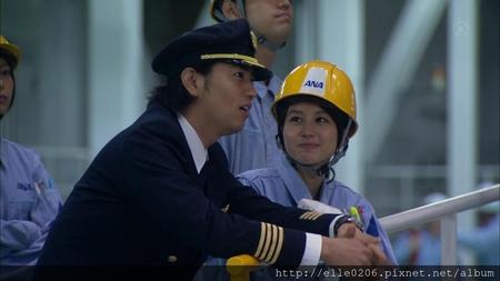 Ms Pilot 5.jpg