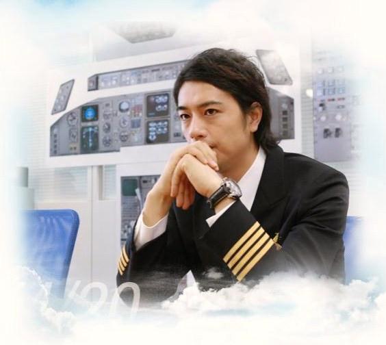 Ms Pilot 25