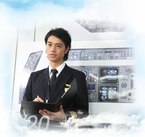 Ms Pilot 31