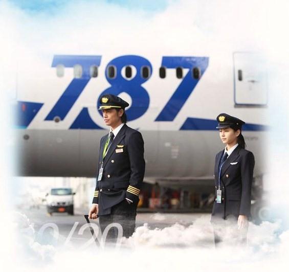 Ms Pilot 42