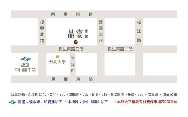 晶宴地圖.jpg