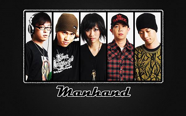 Manhand Group Wallpaper 3.jpg