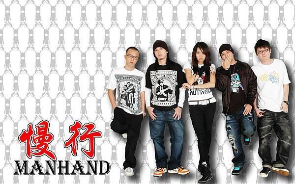 Manhand_Group__Wallpaper_2.jpg