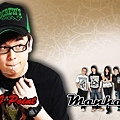 Manhand_Wallpaper_(DJ_Point)2.jpg