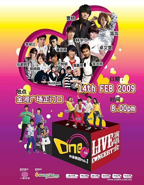 concert_webposter.jpg