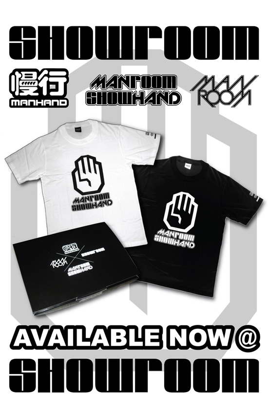 manhand_tee_available_now.jpg