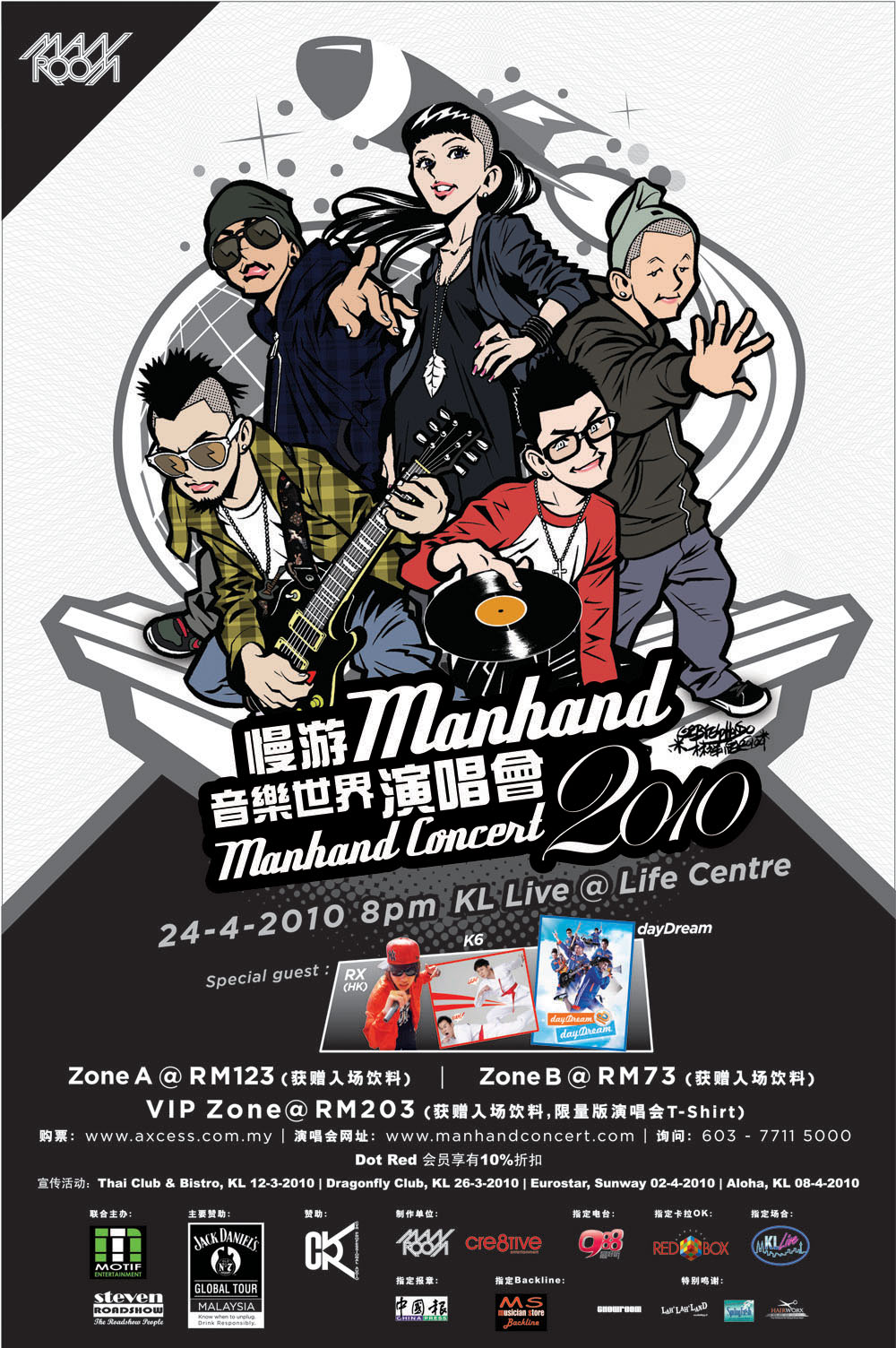 ManHanD Concert 2010 - KL(low res).jpg