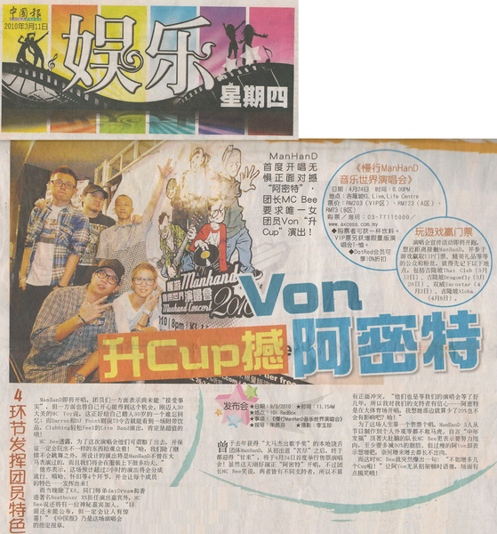 Chinapress 11_3_2010.jpg
