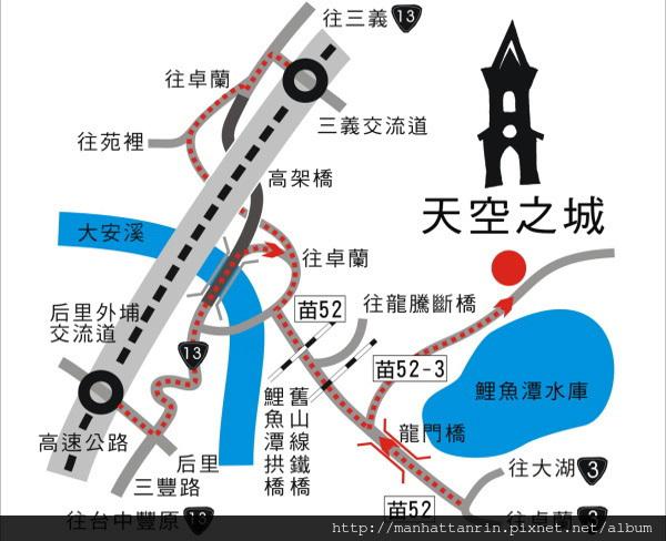 天空之城地圖