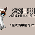 08_bugs