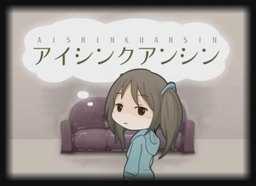 I think 安心 2[12-28-25].JPG