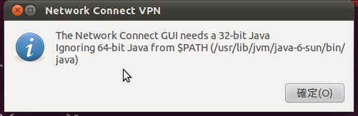 Screenshot-Network Connect VPN-4.png