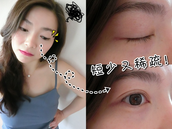 *~令眼睛更添魅力♥L for Lashes 植睫毛服務~*