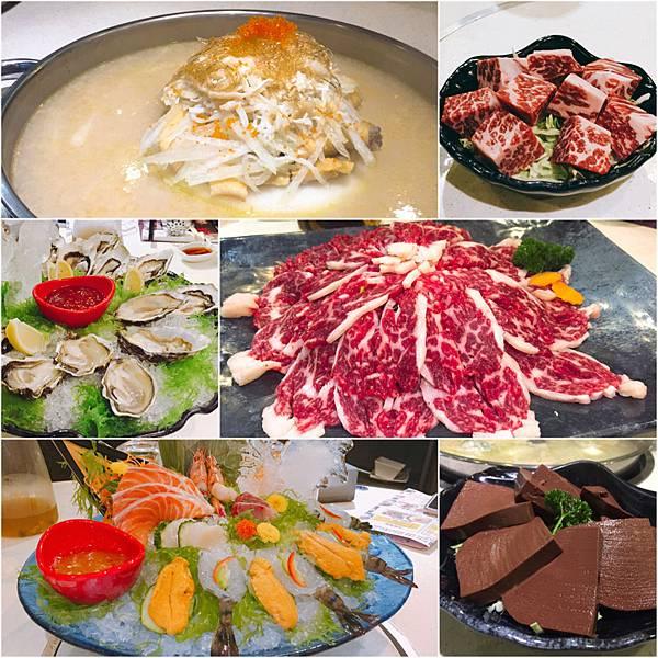 *~【飲飲食食】用料新鮮♥禾牛薈火煱館~*