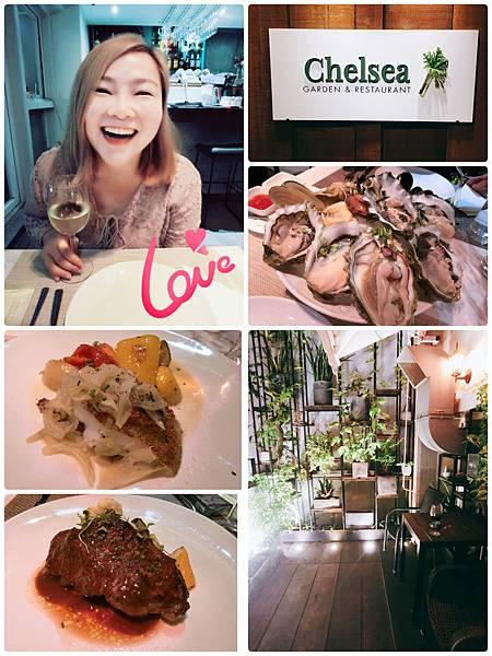 *~【飲飲食食】拍拖好勝地♥Chelsea Garden & Restaurant~*