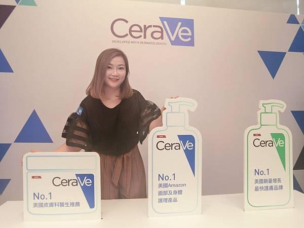 *~乾燥與敏感肌膚的救星♥CeraVe 香港有得賣喇~*