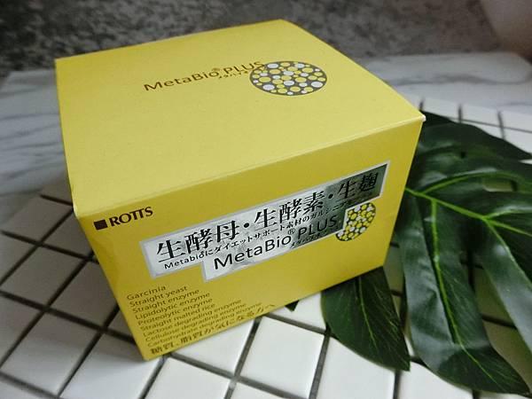 *~一次過幫你「斷糖、斷油、斷澱粉」♥日本Metabio Plus酵素膠囊升級加強版~* ...