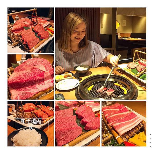 *~【飲飲食食】有在日本的感覺♥和牛燒肉·純~*