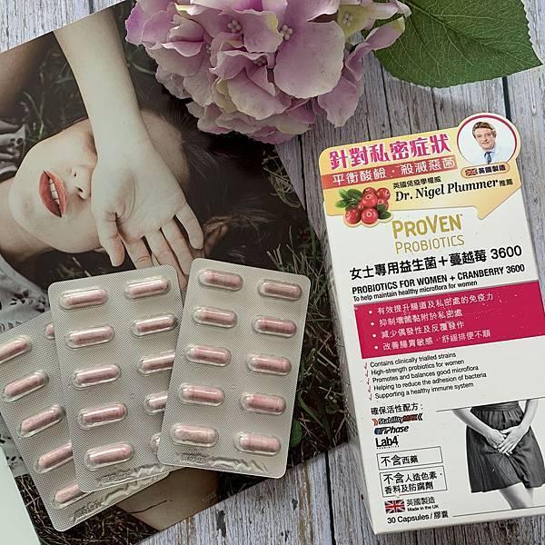 *~維護女生的私密健康♥ProVen女士專用益生菌 + 蔓越莓 3600~*