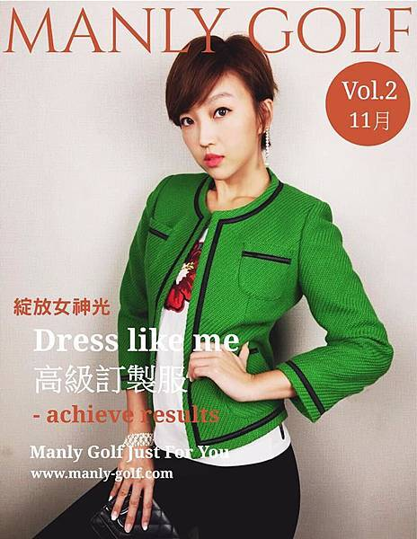 11月封面雜誌.jpg