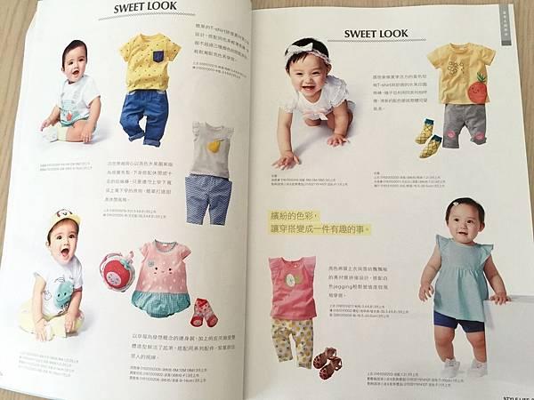 2016麗嬰房新品體驗親子活動_348.jpg