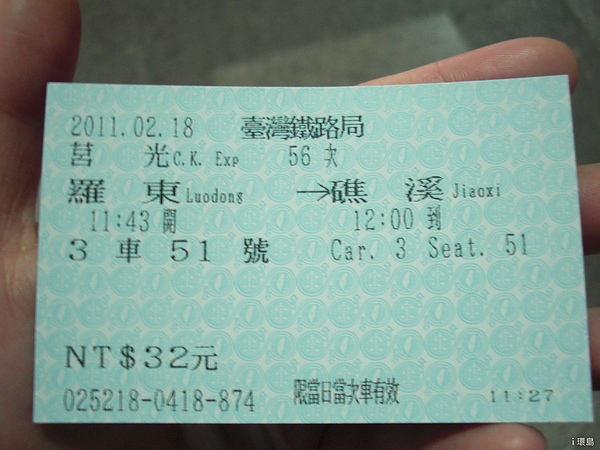 CIMG8588.JPG
