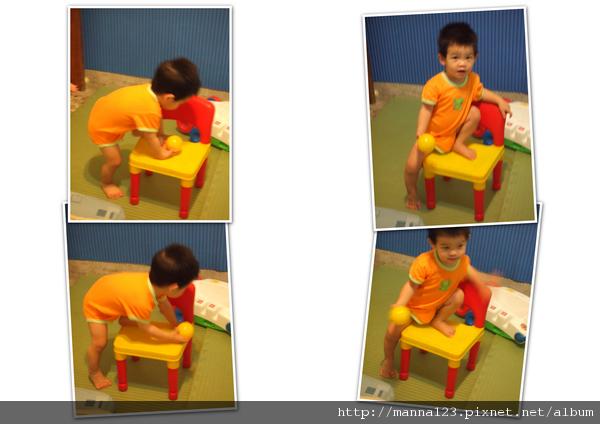 坐椅子 2010.10.06 13.32.30.png