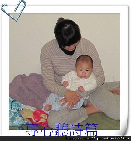 IMG_5671.1.jpg