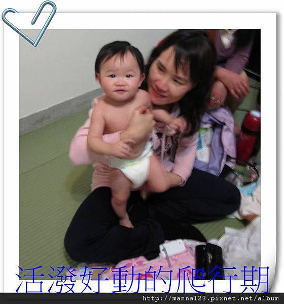 IMG_5699.1.jpg