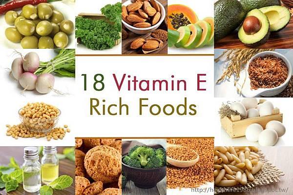 vitamin-e food