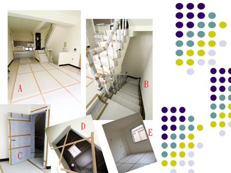 聚設空間設計--防護工程